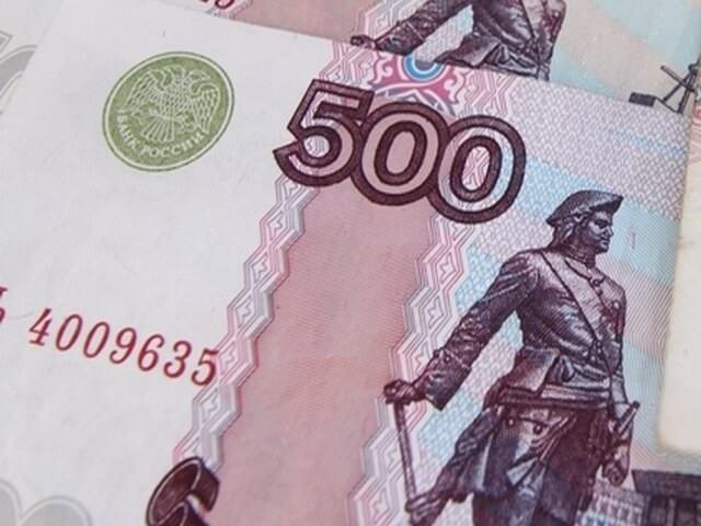 Надписью, 500 рублей в картинках