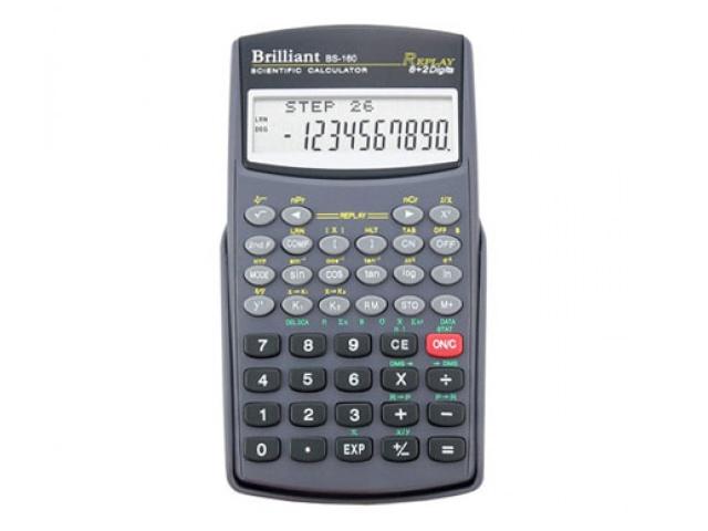 калькулятор окупаемости гбо