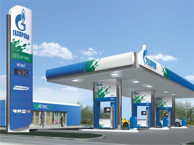 Газпром входит в сеть АГНКС