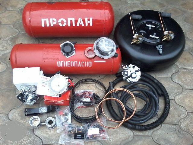 Оборудование для газа